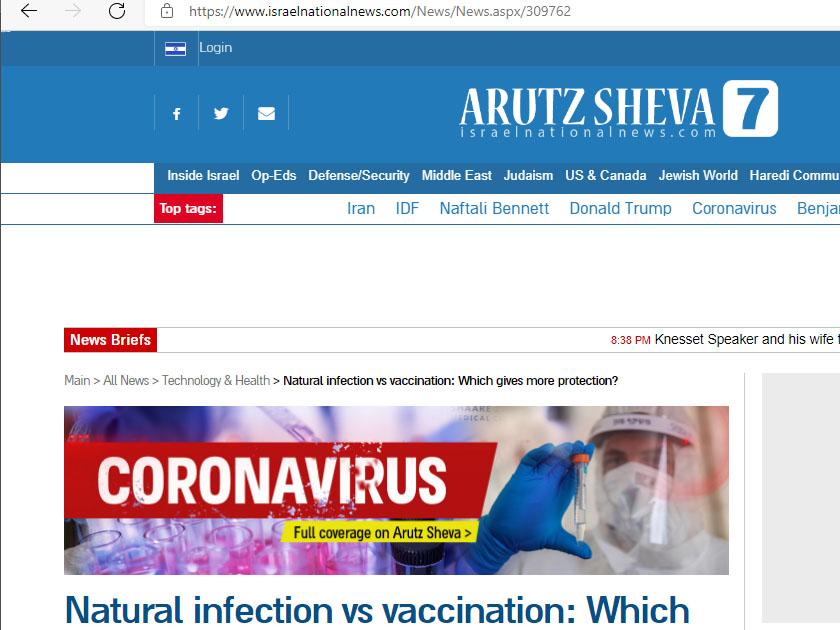 Israelsk avis Arutz Sheva bilde01